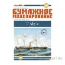 Яхта L`Aigle