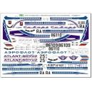 Ил-86 Сибирь, Аэрофлот, Атлант союз