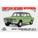 Советский легковой автомобиль. Kit 3