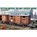 Железнодорожный Крытый Вагон Российской Империи