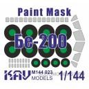 Окрасочная маска для модели Бе-200