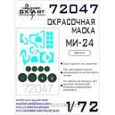 Окрасочная маска Ми-24В/ВП/П / 35 (Звезда)