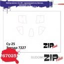 Набор масок «Су-25»
