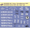 Декаль Сухопутные броненосцы (ч.1) Mk.I Самец