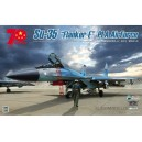 Su-35 (Chinese Air Force) с пилотом (Version 2.0)