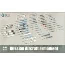 Ракетно-бомбовое вооружение ВКС России