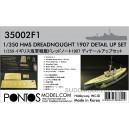 Фототравление для HMS Dreadnought