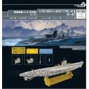 DKM U-Boat Type VII B U-47