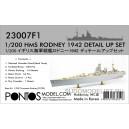Набор для HMS Rodney Detail up set