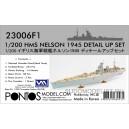 Набор для HMS Nelson Detail up set
