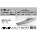 Набор для USS BB-61 Iowa 1944 Detail up set  (Teak tone deck)