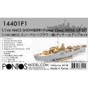 Набор для HMCS Snowberry Flower Class Detail up set