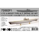 Набор для U-Boot Type IX C Detail up set