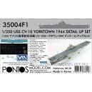 Набор для USS CV-10 Yorktown 1944