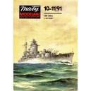 "Линкор HMS ""Rodney"""
