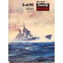 Линкор HMS Vanguard 1946г