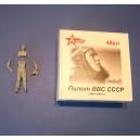 Пилот ВВС СССР