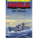 "Эсминец HMS ""Onslow"""