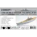 Набор для USS BB-63 Missouri 1945 Detail up set (Teak tone deck)