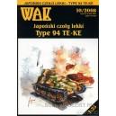Легкий танк Type 94 TE-KE +лр