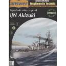 """Японский Эсминец """"Akizuki""""+фтд+стволы"""
