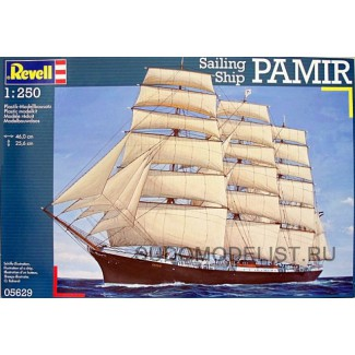 Парусник Памир немецко-финский