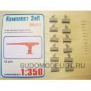 Орудие Кане на станке Путиловского завода