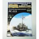 Американский морской охотник PC-553