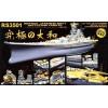 Набор конверсии для Yamato