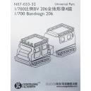 Модель вездехода Bandvagn 206