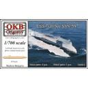 USS Tullibee SSN-597