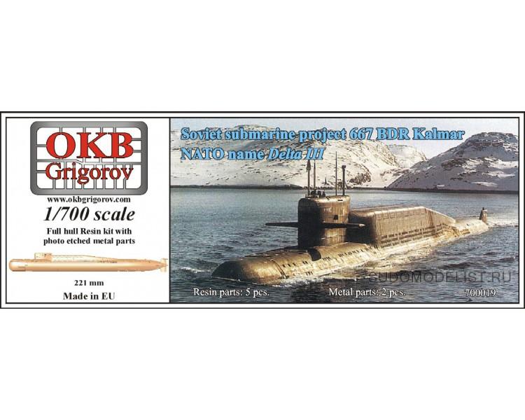 модель подводной лодки кальмар