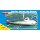 Мини субмарина Дельфин 1