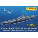 Германская подводная лодка тип VIIC спецверсии