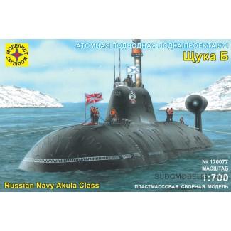 """Подводная лодка """"Щука-Б"""""""