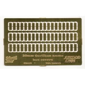 Крышки для коробок с 20mm Oerlikon
