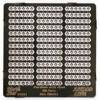Иллюминаторы с козырьком 0,7мм