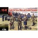 Советские пилоты и техники 1943-45гг