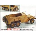 Трофейный БТР-152В1