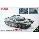 БТР-55 Ливанский