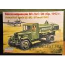 Б3-ЗИС-5В Бензозаправщик
