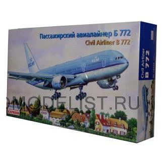 Б-772 KLM