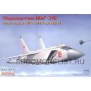 MiG-31Б