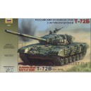Т-72Б с активной броней