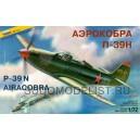 "П-39Н ""Аэрокобра"""