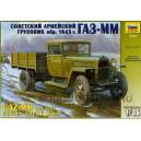 ГАЗ-ММ образца 1943г
