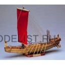 Egyptian ship