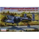 Ан-14 ВВС