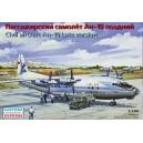 Ан-10 (поздний) Аэрофлот