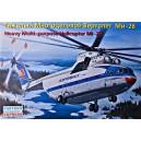 Ми-26 Аэрофлот/ЮТэйр